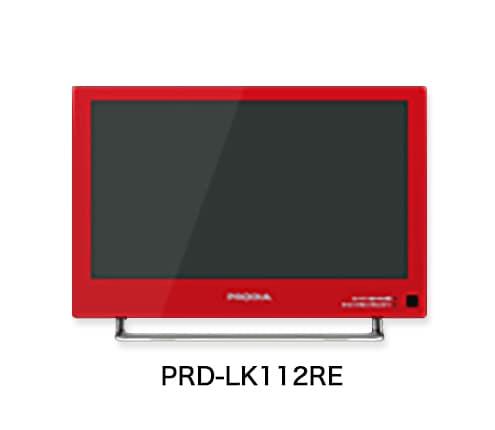 液晶テレビ PRODIA (PRD-LK112RE)