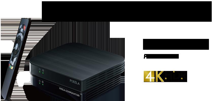 YouTube™、動画やゲーム、好きなコンテンツをAndroid TV™で楽しむ! Smart Box PIX-SMB100