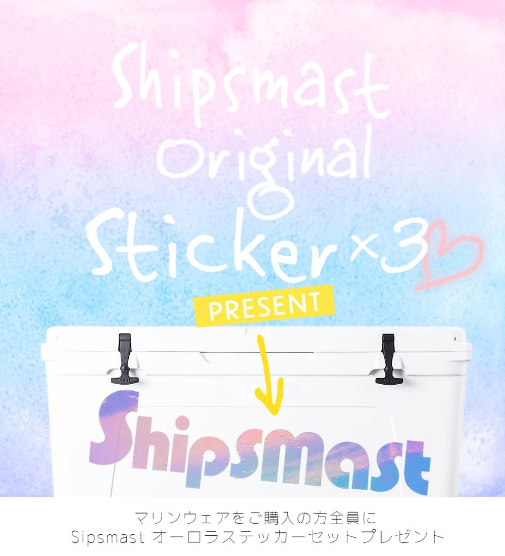Shipsmastオリジナル秋ギフト