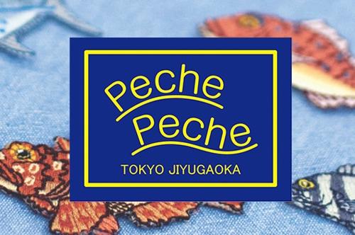 PechePeche