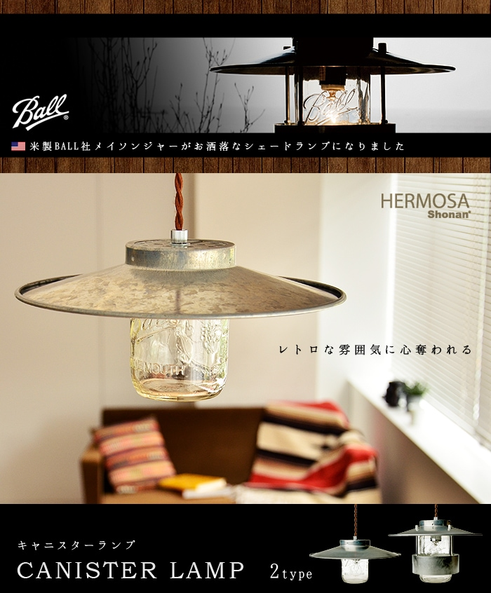 CANISTER LAMP, CANISTER LAMP2