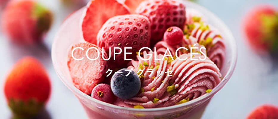 Coupe Glacé クープグラッセ