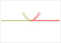 紅白結び切り(のしなし)