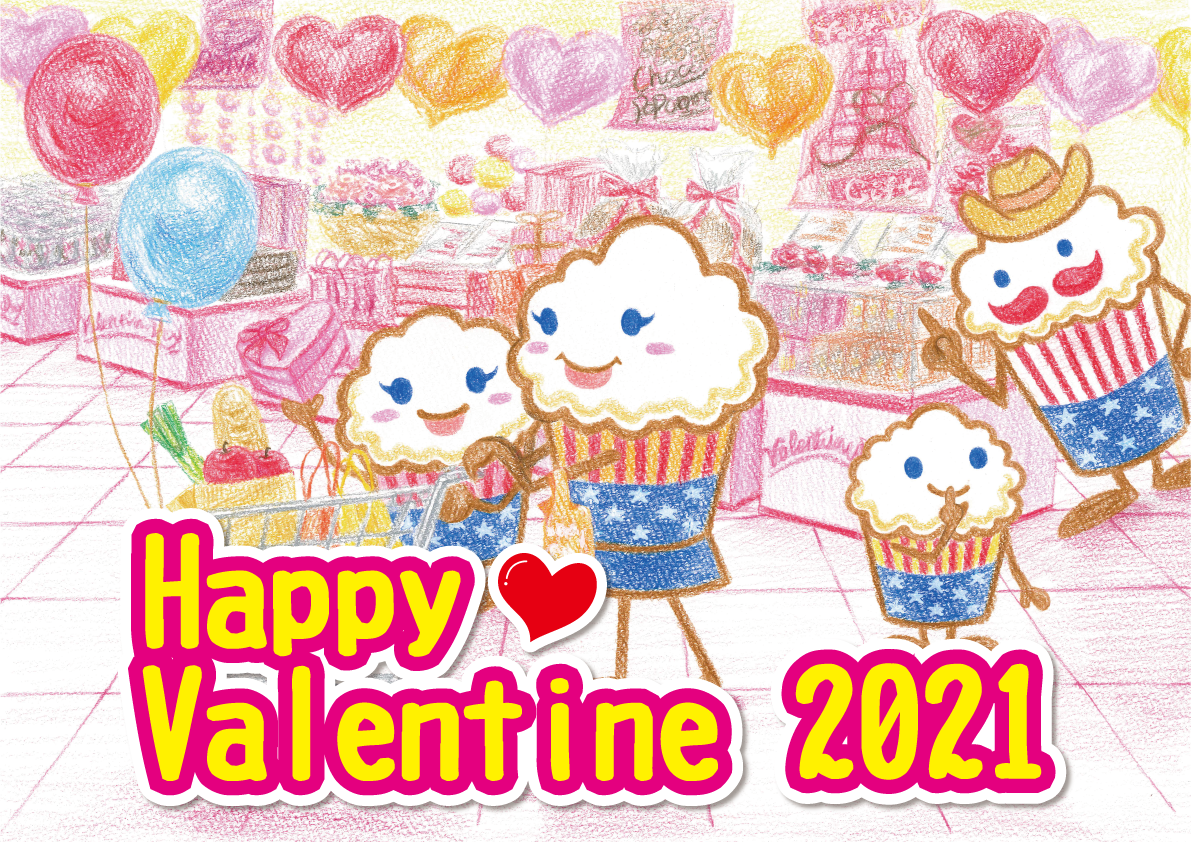 ★バレンタインに、はじける笑顔を贈ろう★Happy Valentine 2021【選べる3つのセット】が登場!!