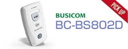 ビジコム BC-BS802D