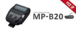 セイコー MP-B20
