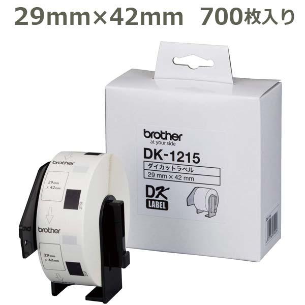 DK-1215