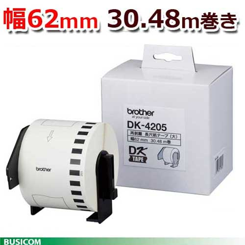 DK-4205