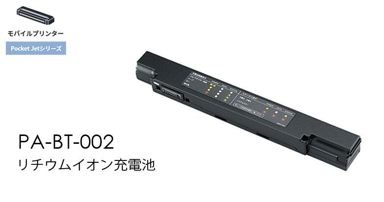 PA-BT-002