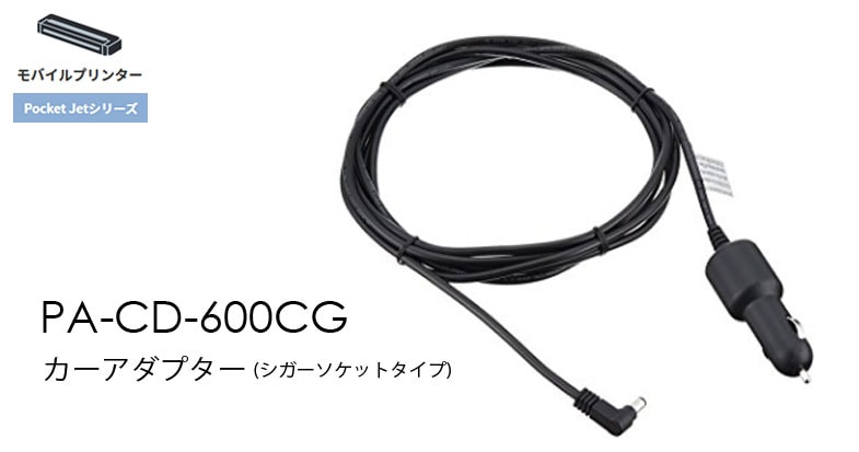 PA-CD-600CG