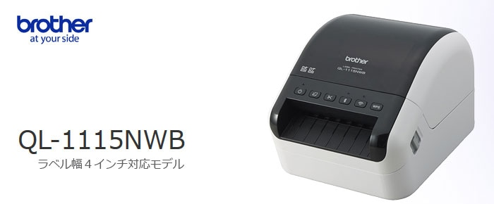 QL-1115NWB