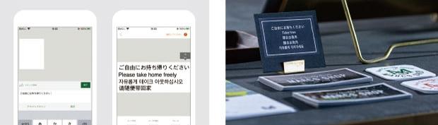 翻訳機能で100以上の言語翻訳に対応