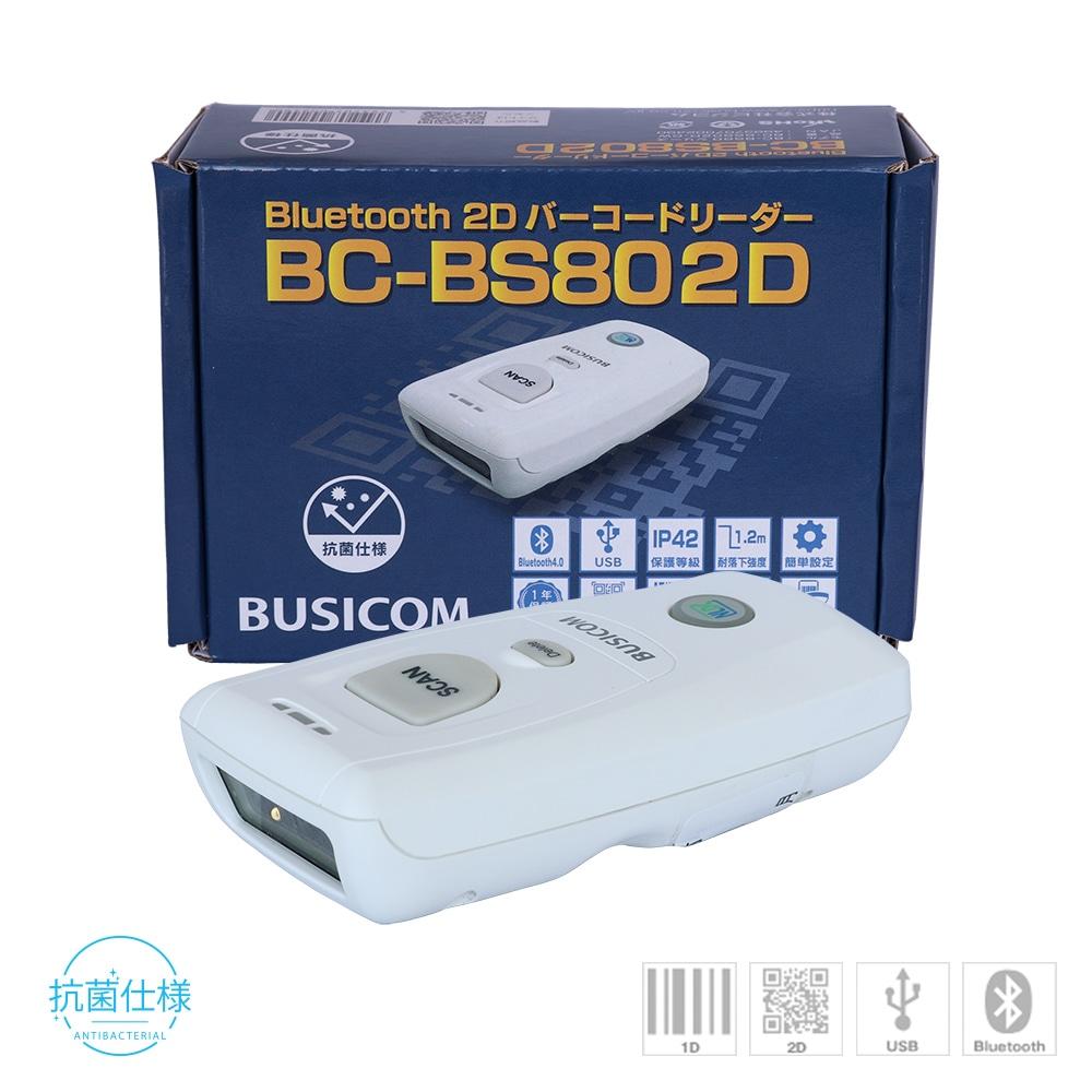 BC-BS802D
