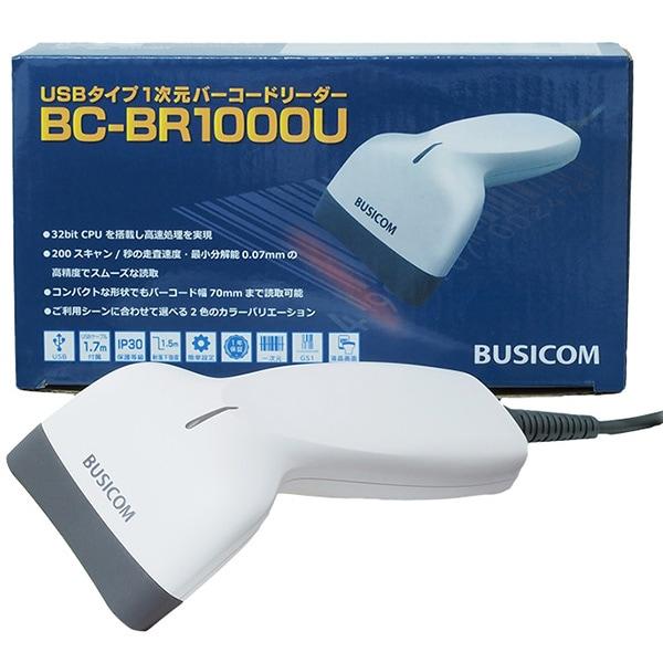 BC-BR1000U