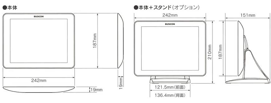 BC-SD10TII 寸法図