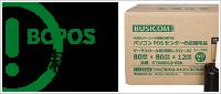BCPOS消耗品カテゴリページへ