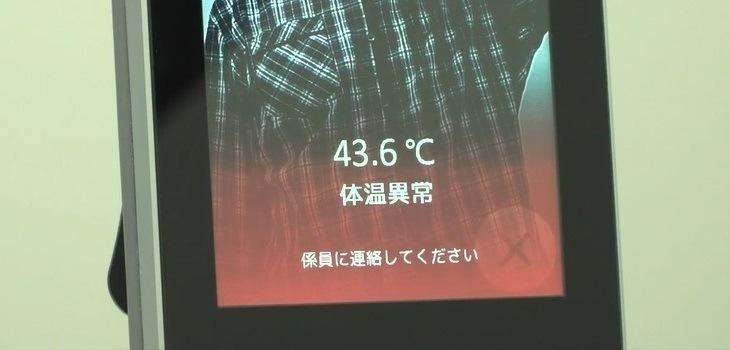 37.6〜 から異常
