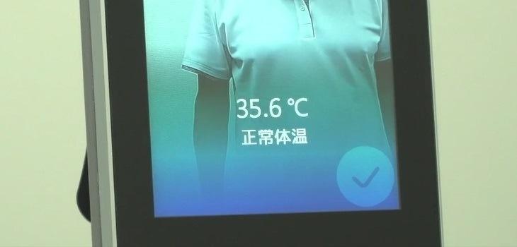 〜37.5 まで正常
