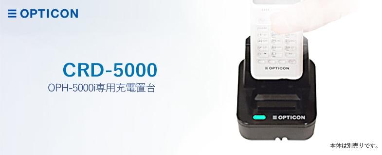 CRD-5000