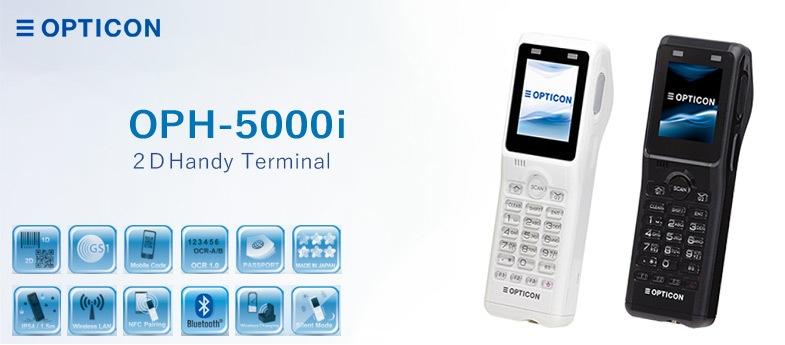 OPH-5000i