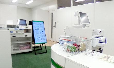 大阪支社ショールーム