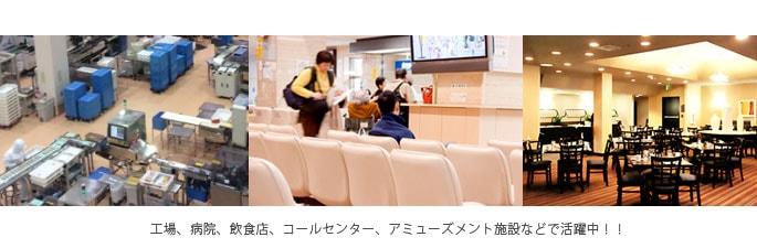 オーダーコールシステムの使われている現場イメージ画像
