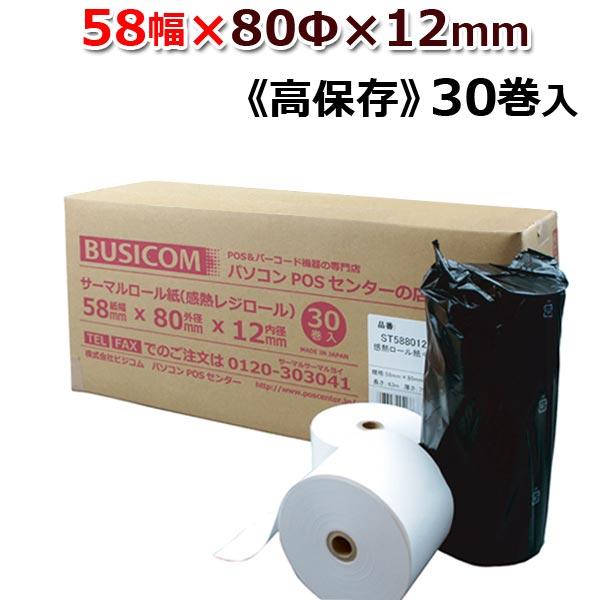 ST588012HG-30N