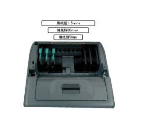 用紙ガイドのレバーを移動し用紙幅を簡単に設定可能