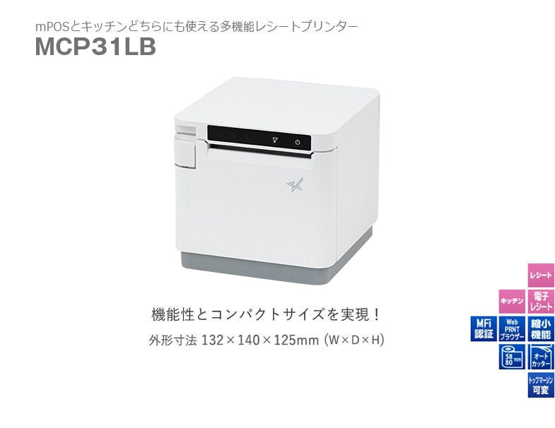 MCP31LB