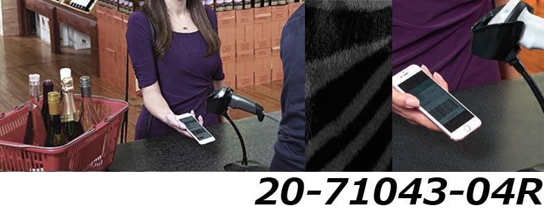 20-71043-04Rイメージ