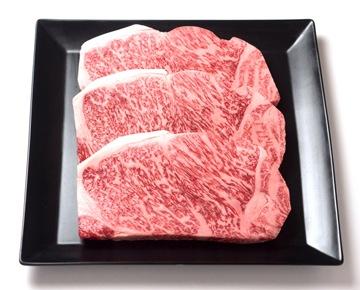 お肉のギフト1