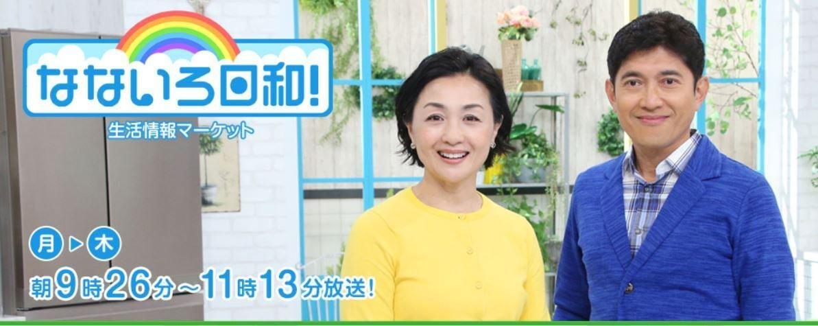 https://www.tv-tokyo.co.jp/7stlive/content/
