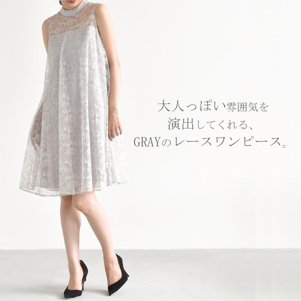 総レースAラインノースリーブワンピース/ドレス