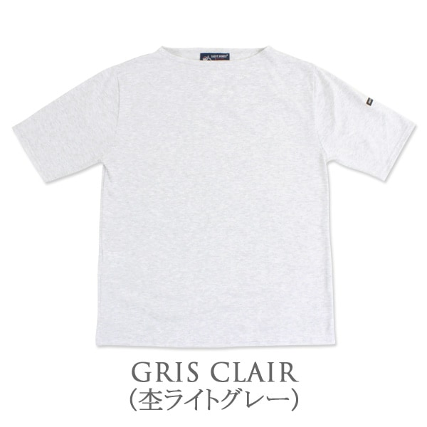 ピリアック地無地Tシャツ
