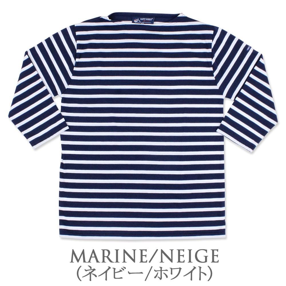 モーレ 薄手ボートネック7分袖カットソー