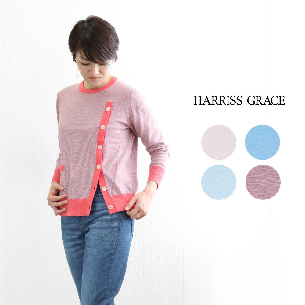 Harriss トップス