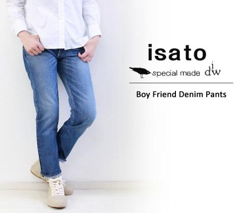 ISATO デニム