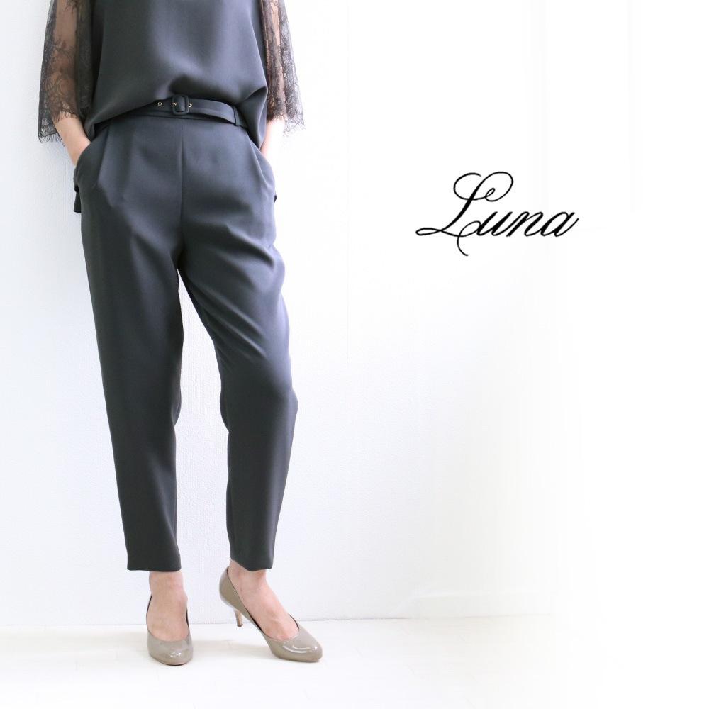 LUNA 共布ベルト付きテーパードウエストゴムパンツ