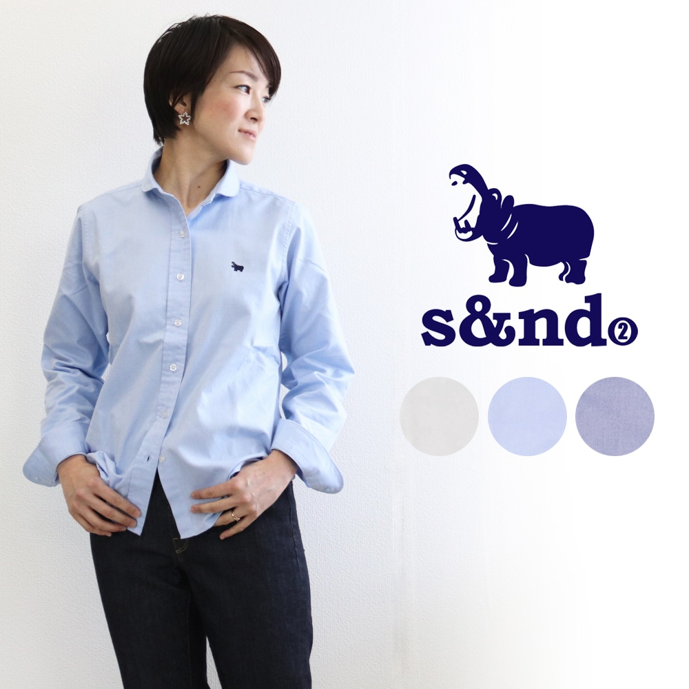 S&nd トップス