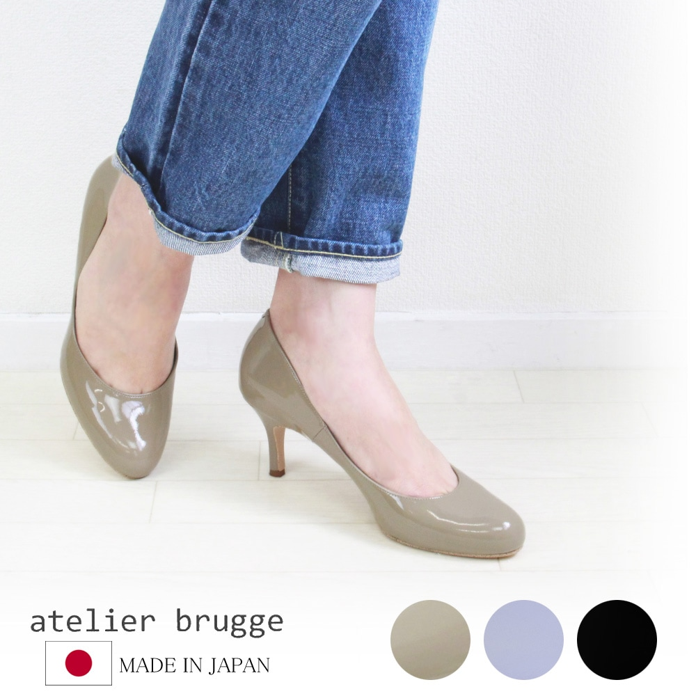 atelier brugge パンプス