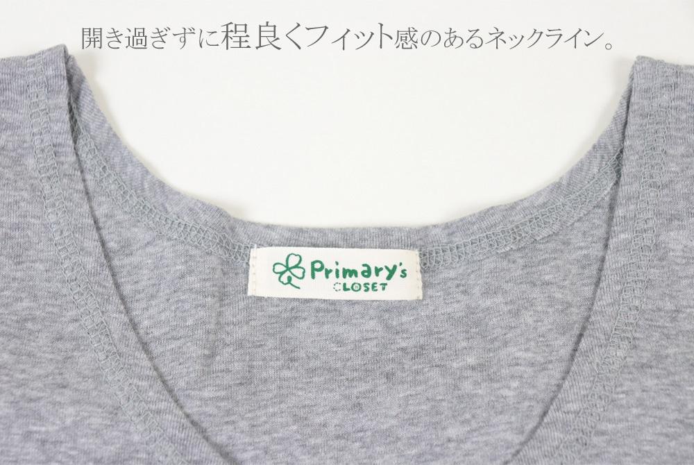 Primary's Closet 無地 タンクトップ