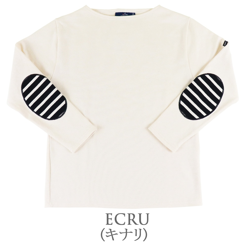 エルボーパッチボーダーバスクシャツ