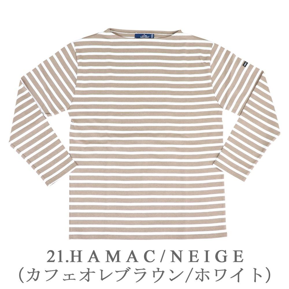 ボートネック ボーダーバスクシャツ