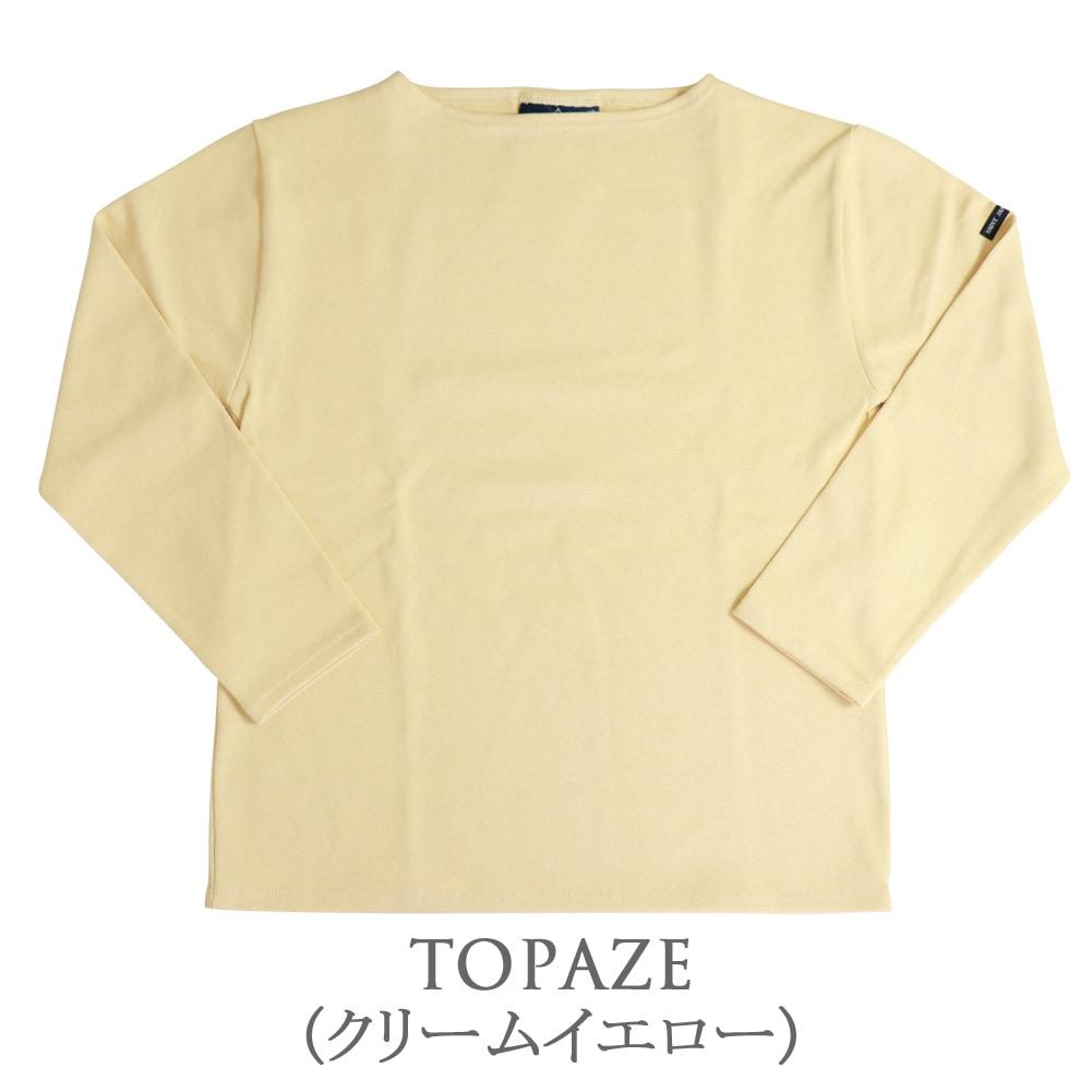 ボートネック 無地バスクシャツ