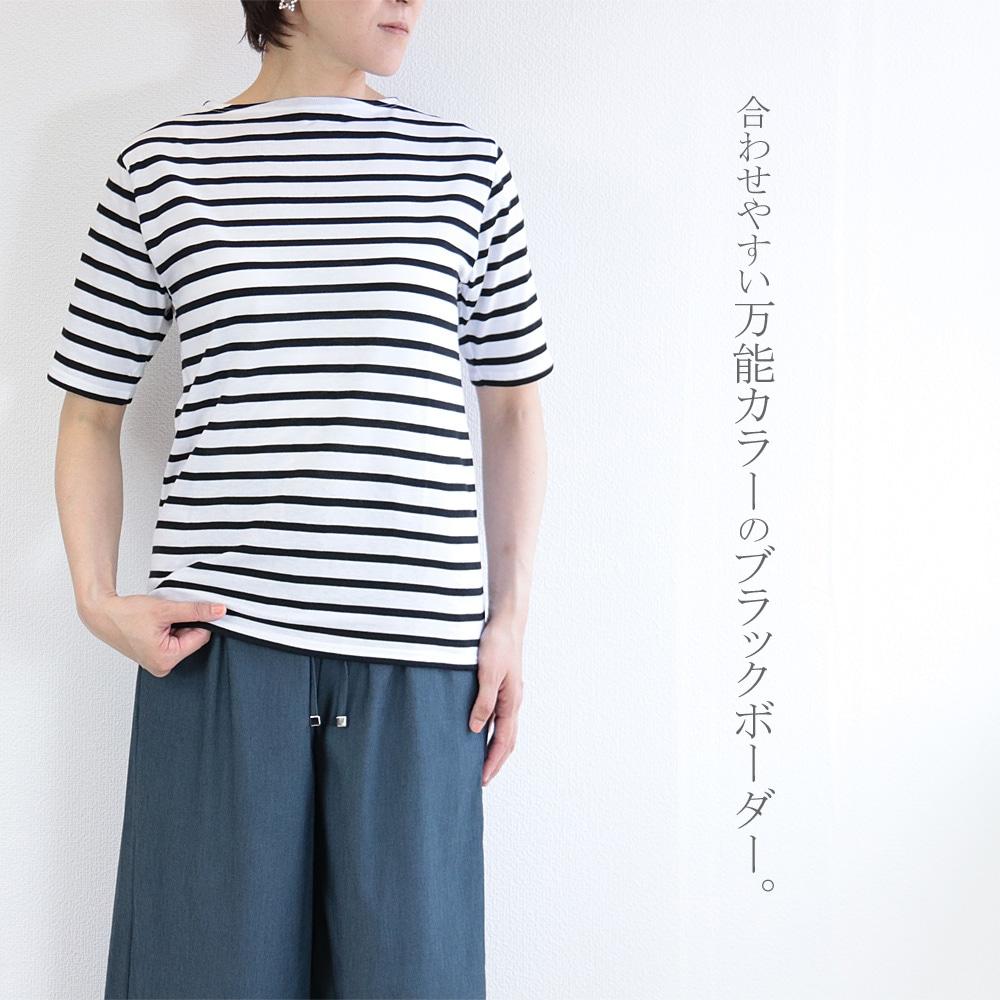 ピリアック地半袖ボーダーTシャツ