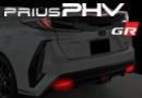 プリウスPHV GR SPORT専用 LEDリフレクター(ジュナック)