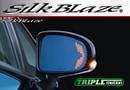 プリウス30系専用 LEDウイングミラー トリプルモーション SilkBlaze