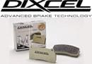 プリウス30系専用 ダスト超低減ブレーキパッド(DIXCEL)