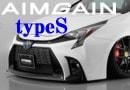プリウス50系専用 フロントバンパー typeS AIMGAIN