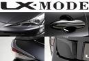 プリウス50系(前期)専用 LX-MODE カーボンエクステリア4点セット